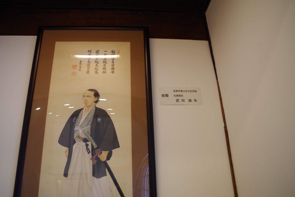 亀山社中の展示品