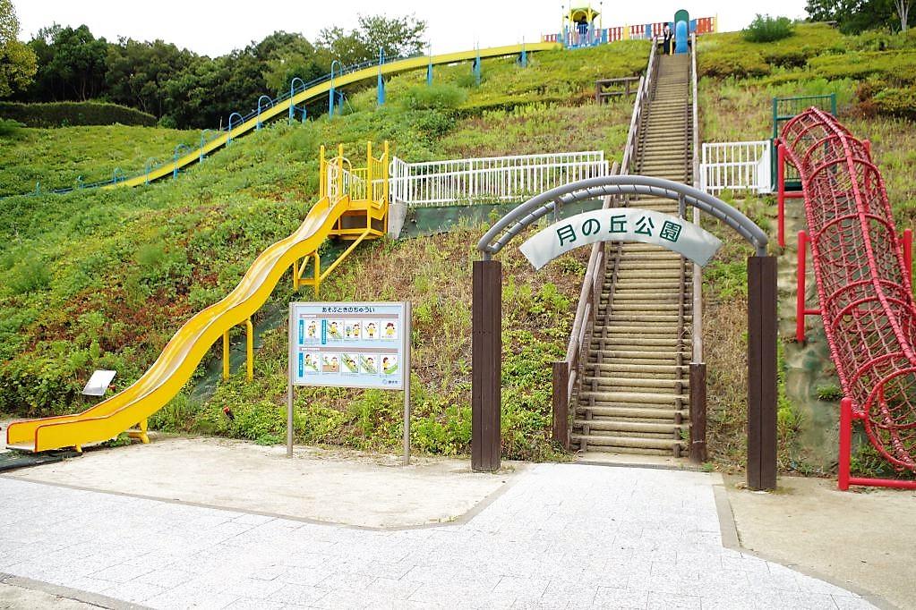 月の丘公園心臓破りの階段
